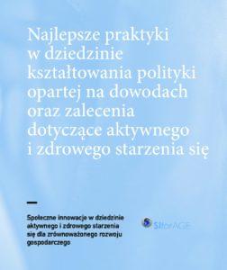 Najlepsze praktyki w dziedzinie kształtowania polityki